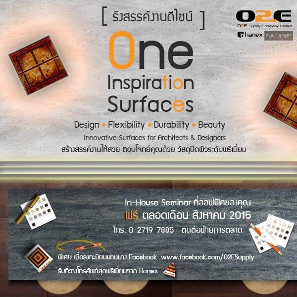 O2E_Promote_Seminar_8