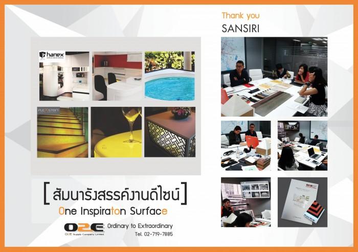 seminar sansiri