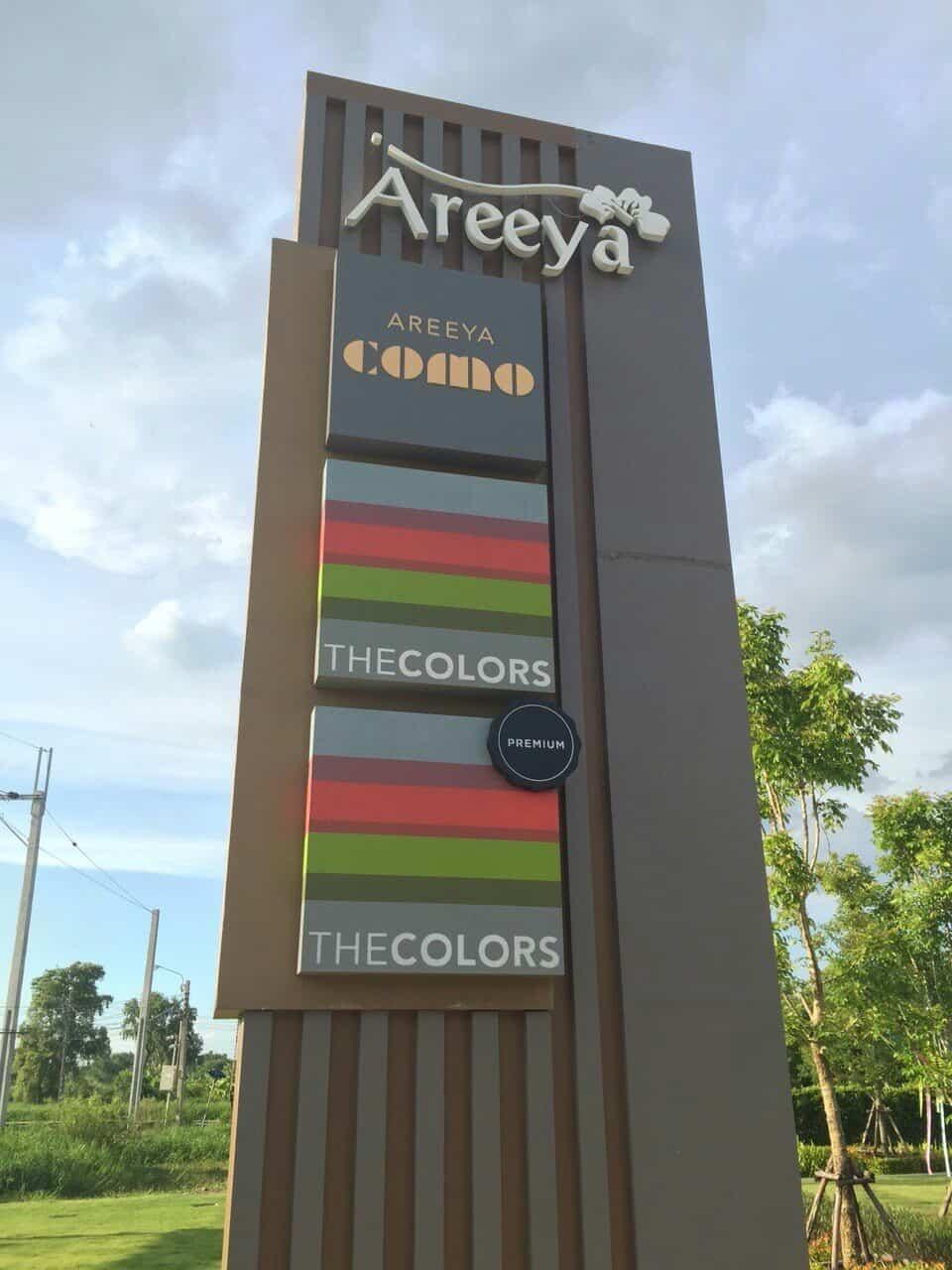 Areeya Condo D WPC_9518